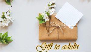 ของขวัญ